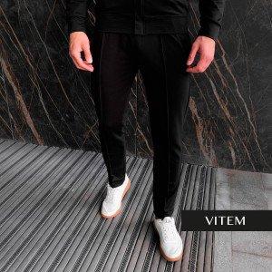 Чоловічі спортивні чорні штани