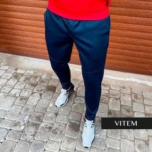 Чоловічі темно-сині спортивні штани синтетика