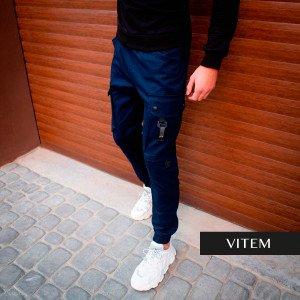 Чоловічі сині штани з стрейч-котону